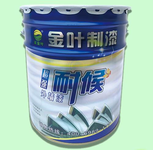 外墙高级弹性乳胶漆YW-8000