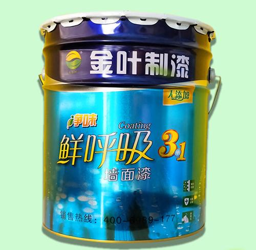 内墙高级三合一乳胶漆YN-1000
