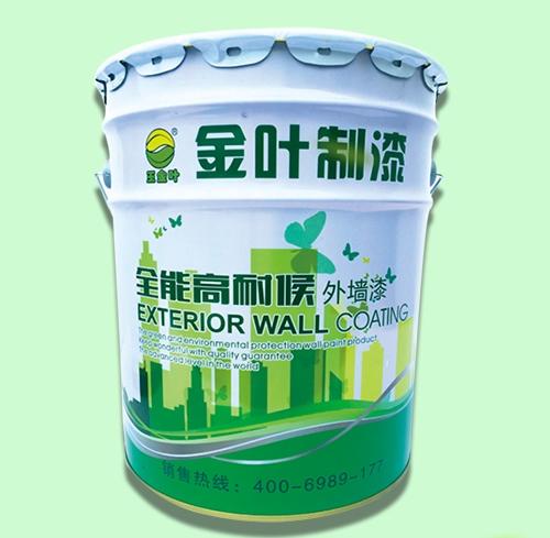 外墙中档乳胶漆YW-2000