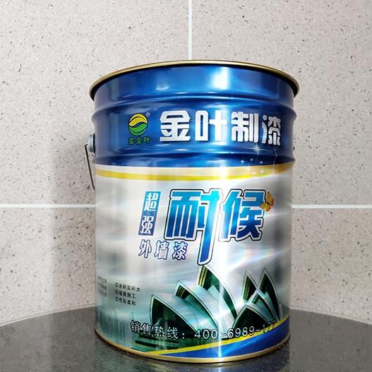优质耐候外墙漆